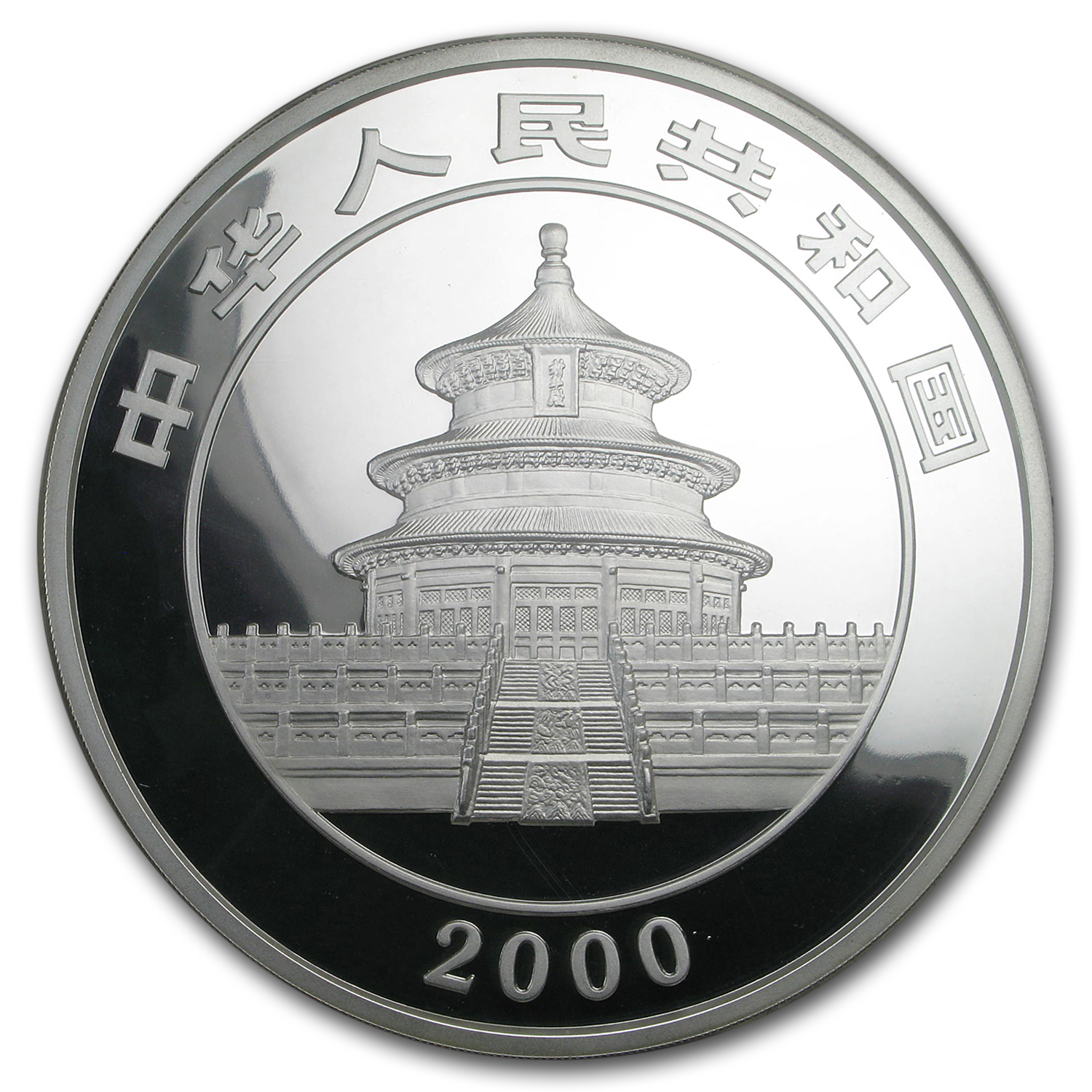 2000 1 Kilo Silver Chinese Panda Proof (w/Box & COA)